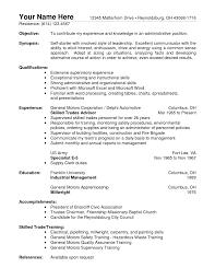 Skills Sample Resume Nanny Example Resume Sample Resume