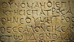 ancient greek civilization essay proper essay ancient greek civilization essay