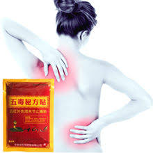 Compare Prices on Pack Pain- Online Shopping/Buy Low Price ...