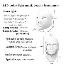 Online Shop Korea <b>Facial</b> Mask <b>7 Colors LED</b> Mask for <b>Face</b> Skin ...
