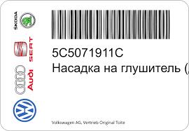 Онлайн заказ и продажа автомобильных запчастей в Казахстане