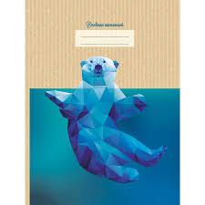 """Купить дневник """"Полярный <b>мишка</b>"""" (А5, 48л, <b>5</b>-11 класс ..."""