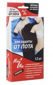 Защитные <b>вкладыши от пота</b>, черные, 16 шт, <b>MINIMAX</b> - купить ...