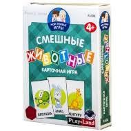 Купить <b>игры настольные</b> картонные с логотипом оптом в Москве ...
