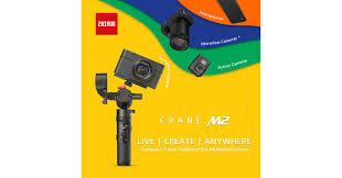 <b>Zhiyun</b> Announces <b>CRANE</b>-<b>M2</b>, the Most Versatile Compact Stabilizer
