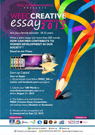 weec organizes creative essay competition for young females in a bid to support and reposition the female gender for growth women empowerment and enlightenment campaign weec is organizing a creative essay