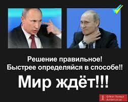 России не должно быть в новом формате переговоров по деоккупации Крыма, - Чубаров - Цензор.НЕТ 3297
