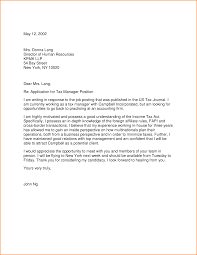 cover letter unsolicited job how to write the best college essay cover letter for marketing how to write the best college essay cover letter for marketing