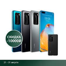 Купить <b>смартфон Huawei P40 Pro</b> | HUAWEI Россия