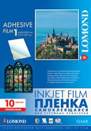 Address Label <b>Inkjet Film</b> Transparent undivided А4 | <b>Lomond</b>