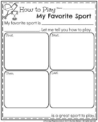 writing prompts writing and to play on pinterest summer writing prompts   how to play my favorite sport