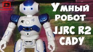 Интерактивный <b>робот</b> на пульте управления JJRC R2 ...