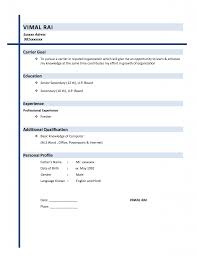 quick resume builder  seangarrette co quick