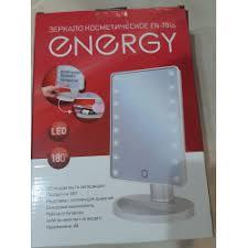Отзыв о <b>Зеркало косметическое ENERGY</b> | Безумно довольна