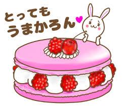 「ケーキ スタンプ」の画像検索結果