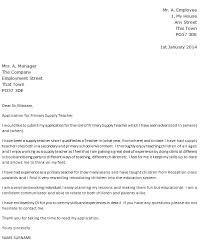 cover letter for substitute teacher  seangarrette cocover letter for substitute teacher elementary bteacher bresume