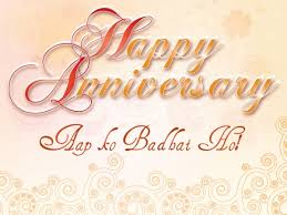 Best Anniversary Wishes for Sister and Jiju Brother in Law ...