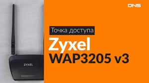 Распаковка <b>точки доступа Zyxel WAP3205</b> v3 / Unboxing Zyxel ...