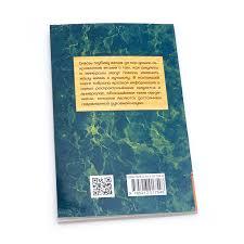 Купить <b>книгу</b> 'Амулеты, <b>камни</b> и минералы. Практическое ...