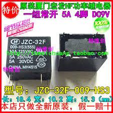 <b>Free Shipping 100</b>% <b>new</b> original relay 10pcs/lot HF32F 9V HS JZC ...