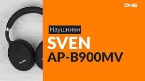 Распаковка <b>наушников</b> SVEN AP-B900MV / Unboxing SVEN AP ...