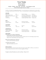 dance resume templates template dance resume templates