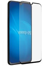 Купить <b>Защитное стекло Zibelino</b> для Samsung Galaxy A70 A705 ...