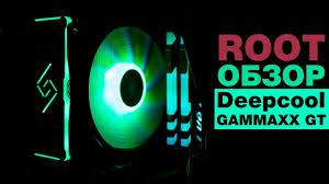 Обзор премиального <b>кулера Deepcool GAMMAXX GT</b> - YouTube