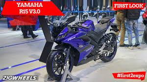 <b>Yamaha R15 V3</b>.0 | First Look | Auto Expo 2018 | ZigWheels.com ...