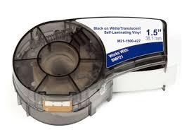 Самоламинирующиеся кабельные маркеры Brady M21 1500 427 ...