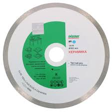 <b>Диск алмазный</b> по керамике <b>Distar</b>, 180х25.4 мм в Москве ...