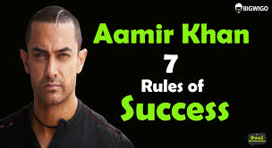 aamir khan rules of success inspirational speech motivational aamir khan 7 rules of success inspirational speech motivational interviews