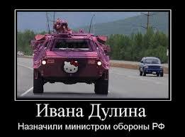 Будет сформирован второй батальон Нацгвардии, - МВД - Цензор.НЕТ 6608