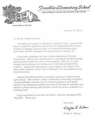 principal reference letter elementary and esl teacher helping picture