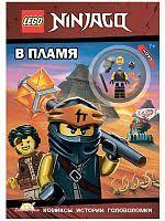 Книги <b>LEGO</b> купить по выгодной цене с доставкой по всей России