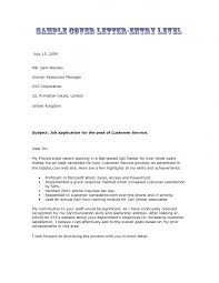 cover letter outlining professional goals cover letter example