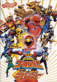 Ninpuu Sentai Hurricanger Shushutto The Movie