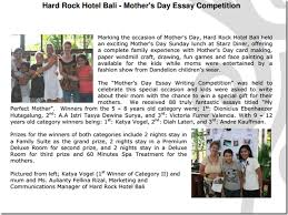 essays about mom happy mothers day    essay    happy mothers day