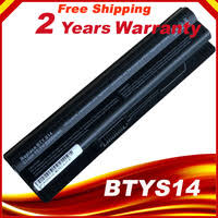 <b>Battery</b> for MSI - Shop Cheap <b>Battery</b> for MSI from China <b>Battery</b> for ...