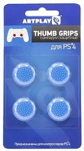Купить PS4 <b>Накладки Artplays Thumb</b> Grips защитные на ...