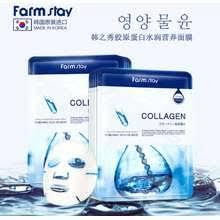 Buy Authentic <b>Farm Stay</b> Face Masks in SG June, 2020 | <b>Farm Stay</b> SG