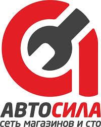 Авто Сила | ВКонтакте
