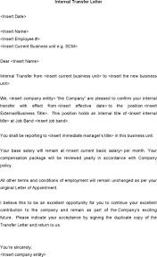 transfer letter templates premium templates internal transfer letter template