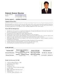 Uae Driver Resume Format Sample  free cv templates resume examples     Mr  Resume