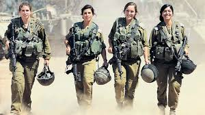 Image result for israeli women soldiers