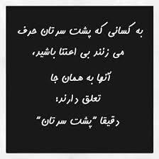 Image result for تحرير زيباي يا مقلب القلوب متحرك