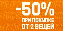 adidas Готовы к спорту | adidas Россия