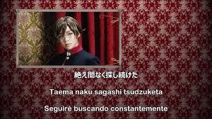 Oushitsu kyoushi haine/the <b>Royal Tutor</b> - True Identity - Adachi Yuto ...
