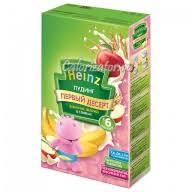 Пудинг Heinz <b>бананчик</b> яблочко в сливках - калорийность ...