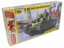 Боевой танк 1355191 - Агрономоff